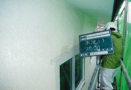 外壁施工例