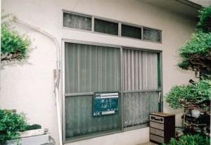 002-saitama-s-bouon-03