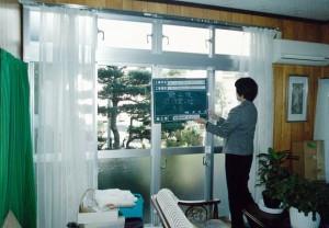 002-saitama-s-bouon-09