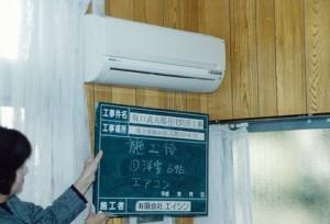 002-saitama-s-bouon-10